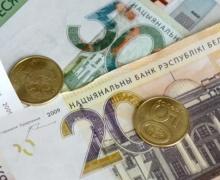 Сергей Румас, правительство, зарплаты, Беларусь, средняя зарплата в Беларуси в январе 2019 года