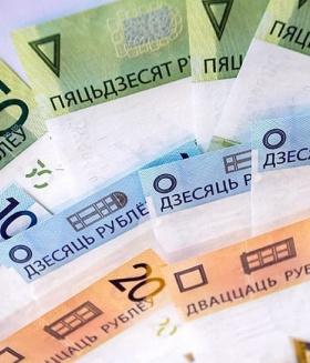 Минтруда, тарифные разряды для бюджетников, постановление № 13 «Об оплате труда работников бюджетных организаций»
