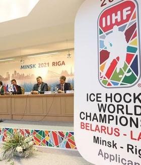 ЧМ по хоккею пройдет в Беларуси, когда все успокоится