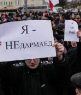 тунеядцы, Беларусь, постановление Совмина №881 от 8 декабря 2018 года, кого не причислят к тунеядцам