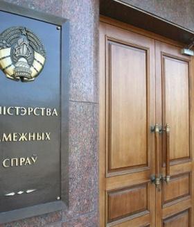 В духе советских традиций: МИД гневно отреагировал на резолюцию Европарламента