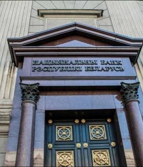 здание Нацбанка