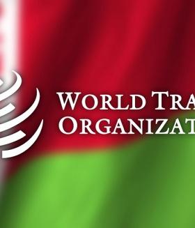 ВТО, Турчин, ОНТ, Алексей Богданов, Минсельхозпрод, беларусь, вступлении Беларуси в ВТО