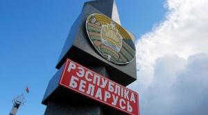 безвиз, Беларусь, преступность, «Контуры», ОНТ,  Департамент по гражданству и миграции МВД Алексей Бегун