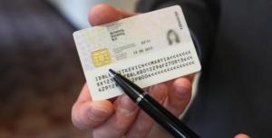 Николай Мельниченко, биометрические паспорта, введение, Беларусь, МВД