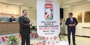 ЧМ по хоккею, 2021, ИИХФ, ЧМ-2021, Минск, Рига, в Беларуси пройдет ЧМ по хоккею