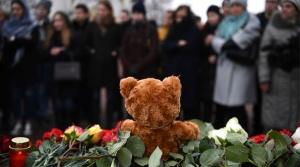 траур в России