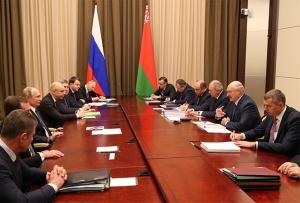 заседание по интеграции