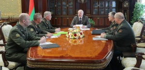 заседание Госсекретариата Совета Безопасности