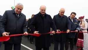 открытие моста через Припять