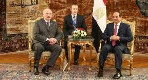 Лукашенко в Египте
