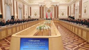 Александр Лукашенко, 20 августа, совещание по вопросам качества работы правоохранительных органов при выявлении и расследовании преступлений