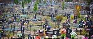 Места на кладбище за доллары: СК расследует дело о коррупции