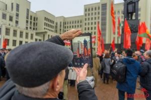 митинг на площади Независимости