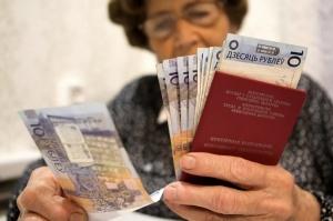 Минтруда, Беларусь, пенсия, рост, увеличение, 2021, 2025, возраст, пособие, неработающий, работающий, доход, пенсионер, пособие, увеличится