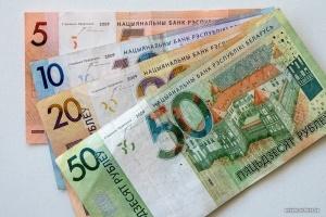 Купюры 20 и 50 рублей обновят
