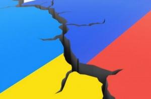 Международный суд в Гааге начинает слушания по иску Украину к РФ