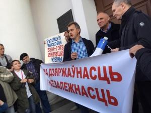 оппозиция, выборы, кандидаты, политзаключенные, российские базы, россия и беларусь