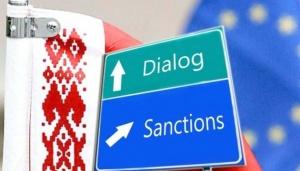 МИДы стран Балтии обновили санкционный список по Беларуси