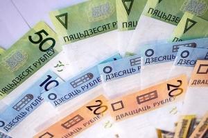 средняя зарплата, Белстат, Беларусь, средняя зарплата в марте 2019 года