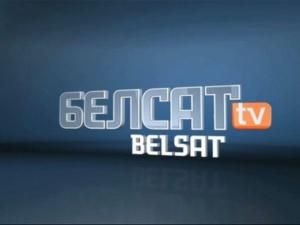 телеканал Белсат