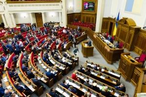 Выборы в Верховную раду