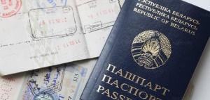 Проверку паспортов у белорусов вернули россияне