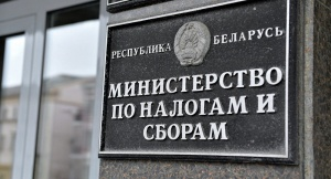 срок выставления счет-фактур, МНС, Беларусь