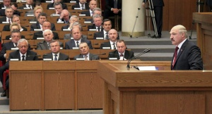Лукашенко в парламенте