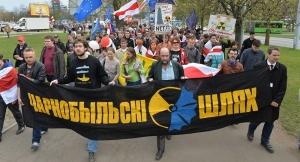 Мингорисполком разрешил Чернобыльский шлях, но по своему сценарию