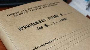 сахарное дело, суд, минск, коррупуция, Михаил Криштапович, Николай Прудник, Дмитрий Егоров и Виктор Миронов
