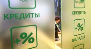 Игорь Могилевич, нацбанк, кредитование, потребительское кредитование, ужесточение правил, Беларусь