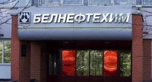 Андрей Рыбаков, транзит нефти, Дружба, Белнефтехим, Росси], Беларусь, дородна карта, грязная нефть