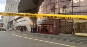 МВД, лжеминирование, Беларусь, управления по раскрытию преступлений в сфере высоких технологий МВД Кирилл Вяткин