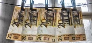 МНС, база доходов физических лиц, Совмин, постановление №201, доходы, контроль,