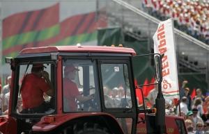 объем промышленного производства, Беларусь, январь-февраль, Белстат
