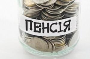 пенсия, пенсии в Беларуси, Совмин, постановление №684