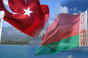 Беларусь и Турция
