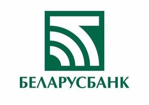 Беларусбанк, комиссия
