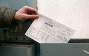ЖКУ, Экономический бюллетень, тарифы, Минэкономики, Беларусь, субсидии, тарифы на ЖКХ