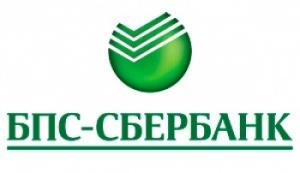 БПС-Сбербанк, МИБ, Сергей Суслопаров, Международный инвестиционный банк