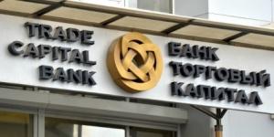 Нацбанк продлил приостановление лицензии «ТК Банк», ЗАО ТК Банк
