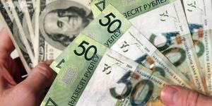 доллары и белоруссите рубли