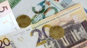 зарплата, средняя зарплата в Беларуси, Белстат, Национальный статистический комитет, средняя зарплата в Беларуси июнь