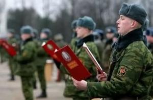 Призыв по новым правилам в Беларуси