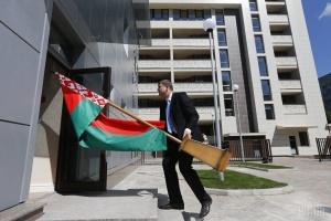 Белорусские консульства