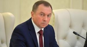 Владимир Макей, расширенное заседание коллегии МИД
