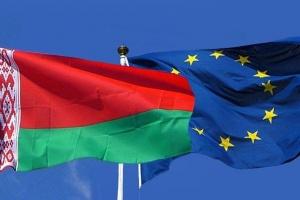 Флаги Беларуси и Евросоюза