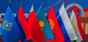 флаги ОДКБ