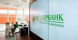 Герман Греф, БПС-Сбербанк, рублевая ликвидность, проблемы, кредитование, банки Беларуси, Нацбанк Беларуси